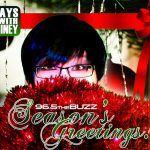 Middays with Jeriney KRBZ Christmas Card